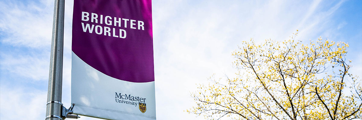 Invitation to Participate in McMaster Innovation Showcase